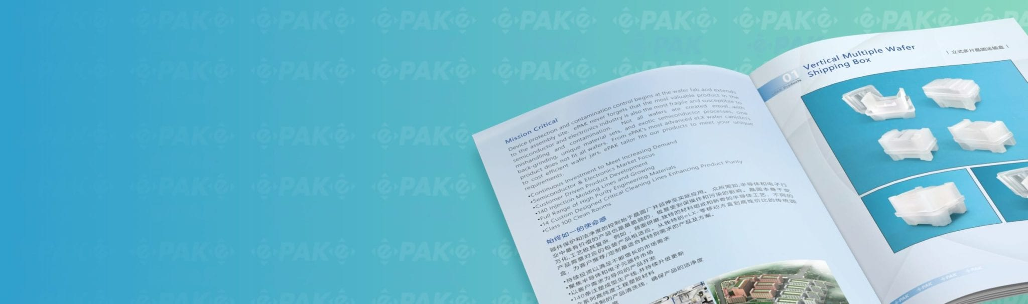 ePAK WordPress Catalog Page